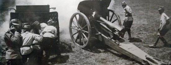 """A fost lansată o nouă emisiune de mărci poştale cu tematica """"Glorie Eternă Eroilor Primului Război Mondial"""""""