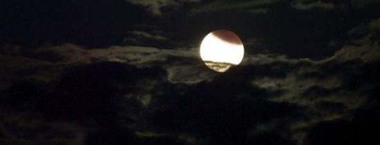 Eclipsa parţială de Lună din 16 – 17 iulie 2019. Cum poate fi văzută