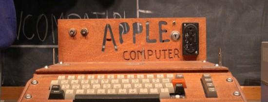 Curiozitati tehnologie : Primul Apple