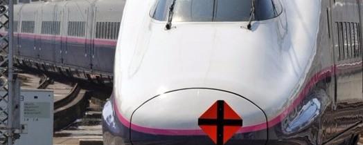 Japonezii îşi bat propriile recorduri. Ce viteză va avea trenul pregătit pentru JO din 2020