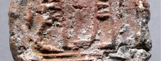 O descoperire arheologică de excepţie întăreşte ideea conform căreia ''există o continuitate a existenţei evreilor în Ierusalim''