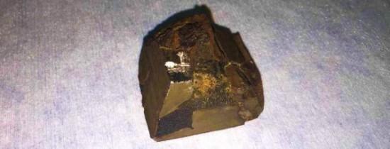 Supraconductibilitatea fost observată în materialele din meteoriţi